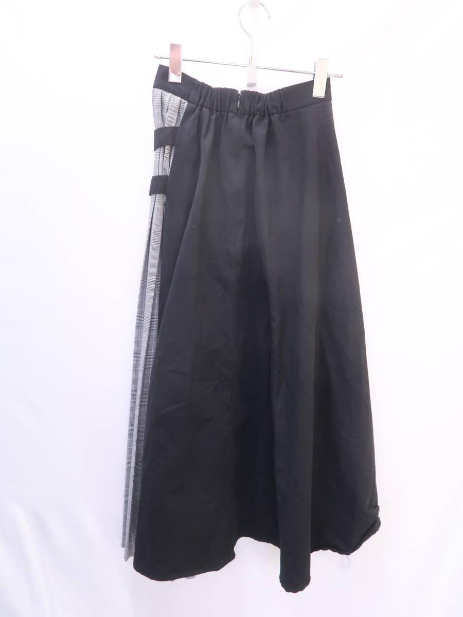 MURUA(ムルーア)[2019]サイドベルトフレアマキシスカート 黒/グレー レディース Aランク F [委託倉庫から出荷]