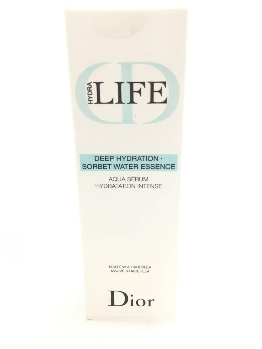 Dior(ディオール)ライフソルベエッセンス 保湿美容液  レディース 新品 40ml [委託倉庫から出荷]