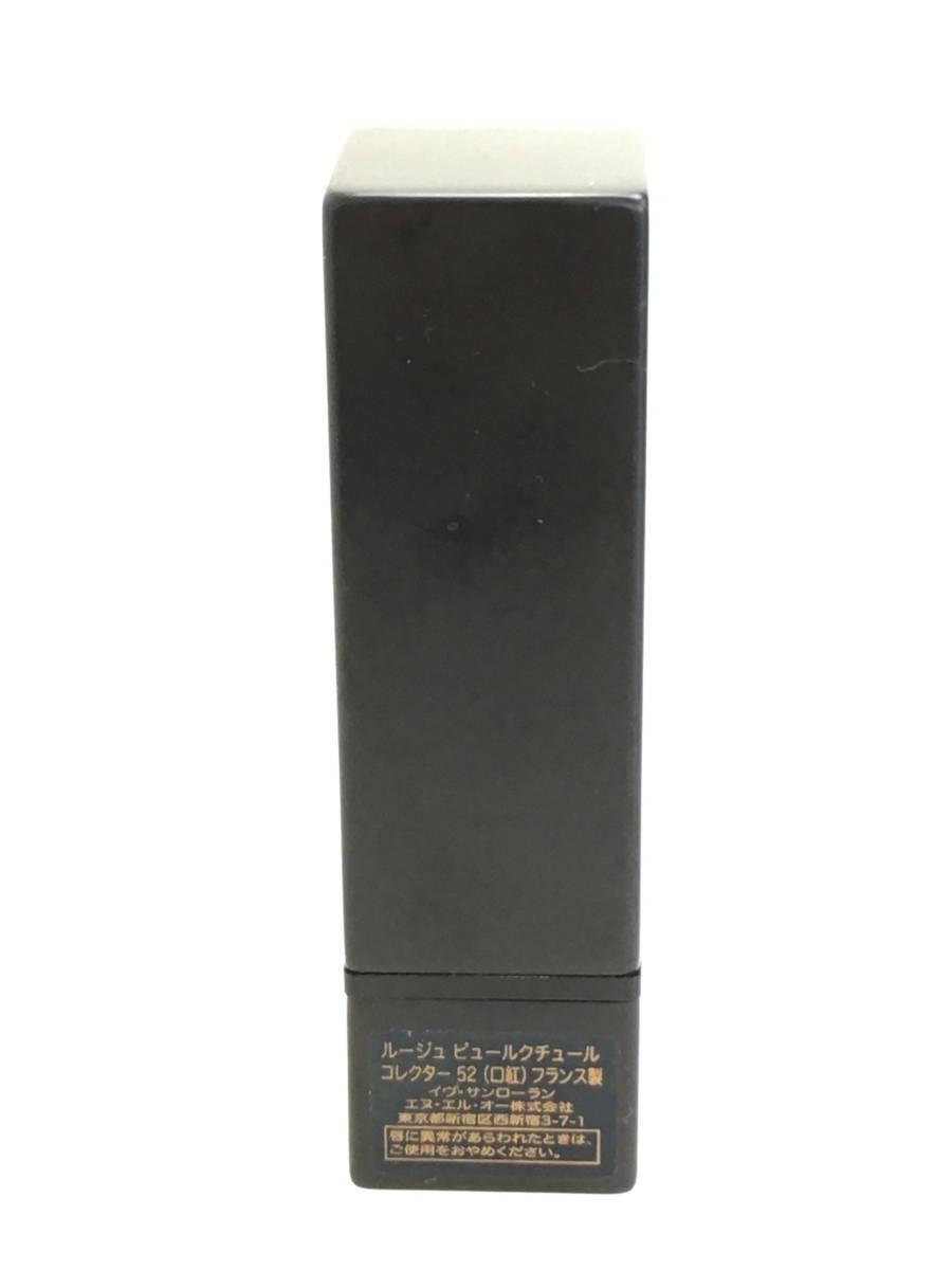 YVES SAINT LAURENT(イヴサンローラン)ルージュ ピュールクチュールコレクター #52[限定] ピンク レディース 新品 3.8g [委託倉庫から出荷]