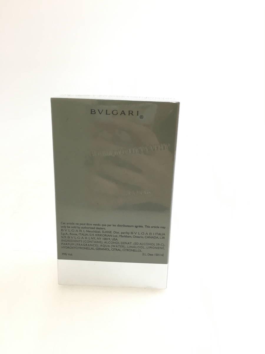 BVLGARI(ブルガリ)プールオム オードトワレ  レディース 新品 50ml [委託倉庫から出荷]