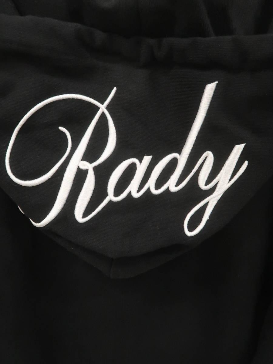 Rady(レディー)[2020]Radyフーディーパーカー 長袖 黒 レディース Aランク M [委託倉庫から出荷]