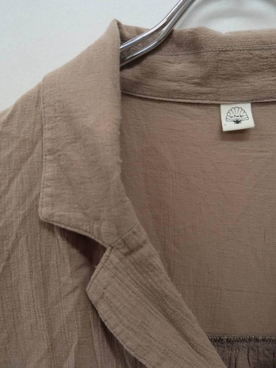 SeaRoomlynn(シールームリン)コットンワッシャーシャツ 五分袖 茶 レディース Aランク F [委託倉庫から出荷]