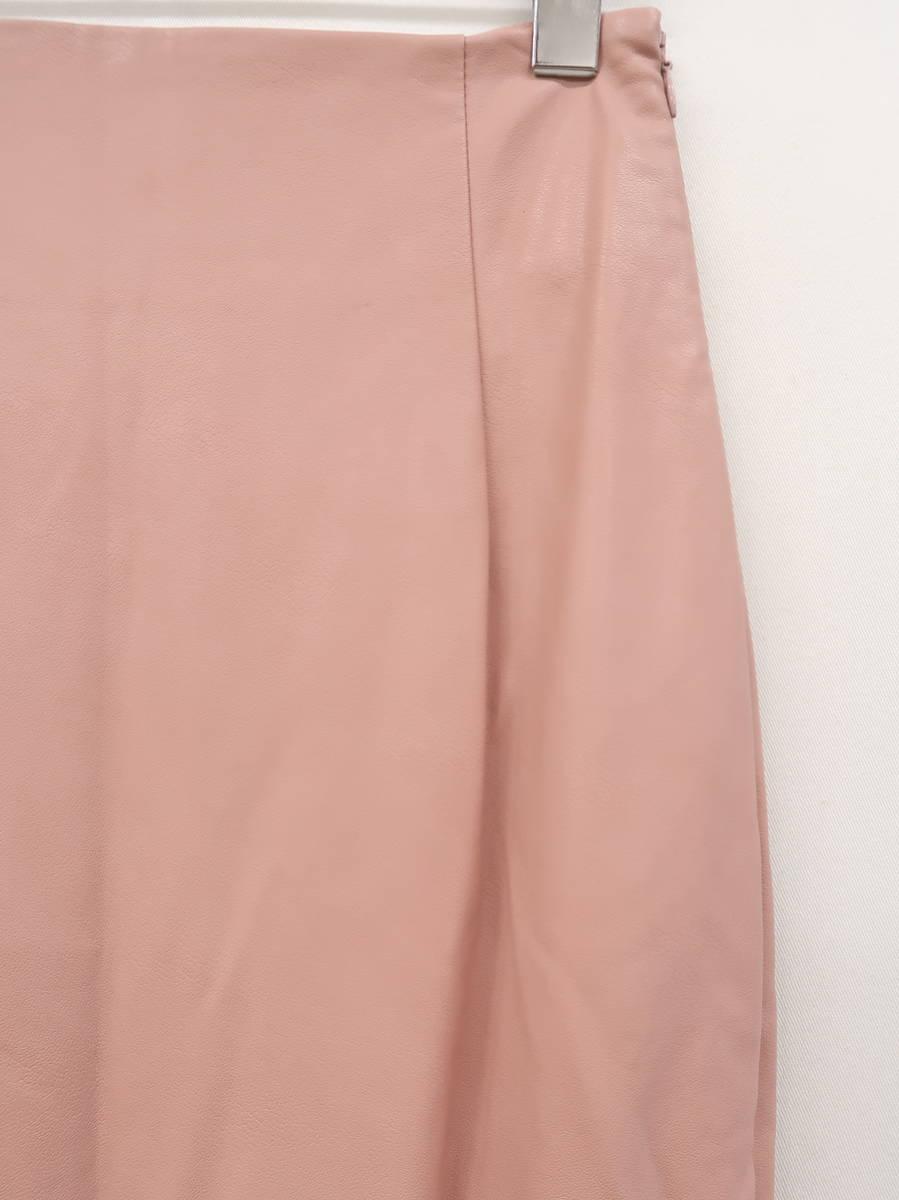 eimy istoire(エイミーイストワール)フェイクレザーマーメイドスカート ピンク レディース Aランク S [委託倉庫から出荷]