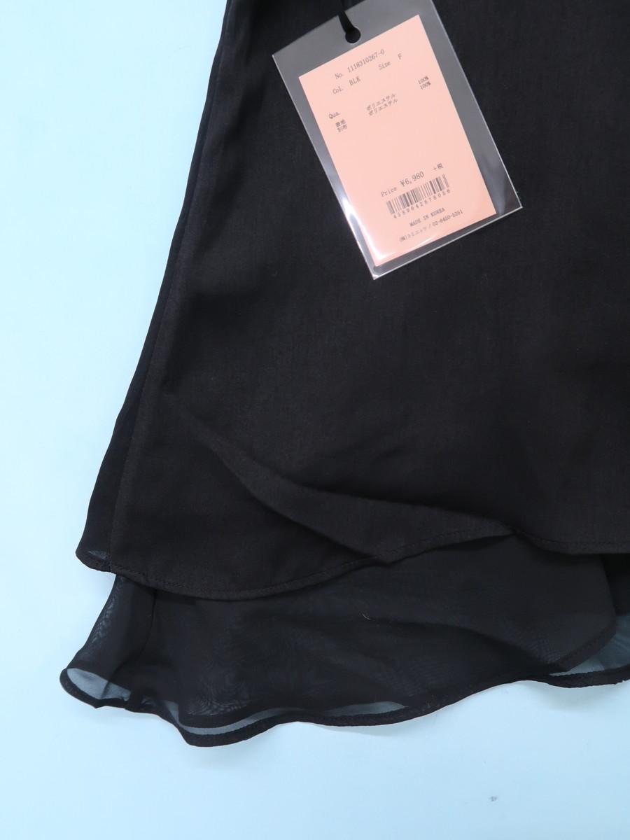 eimy istoire(エイミーイストワール)リボンストラップキャミソール 黒 レディース 新品 F