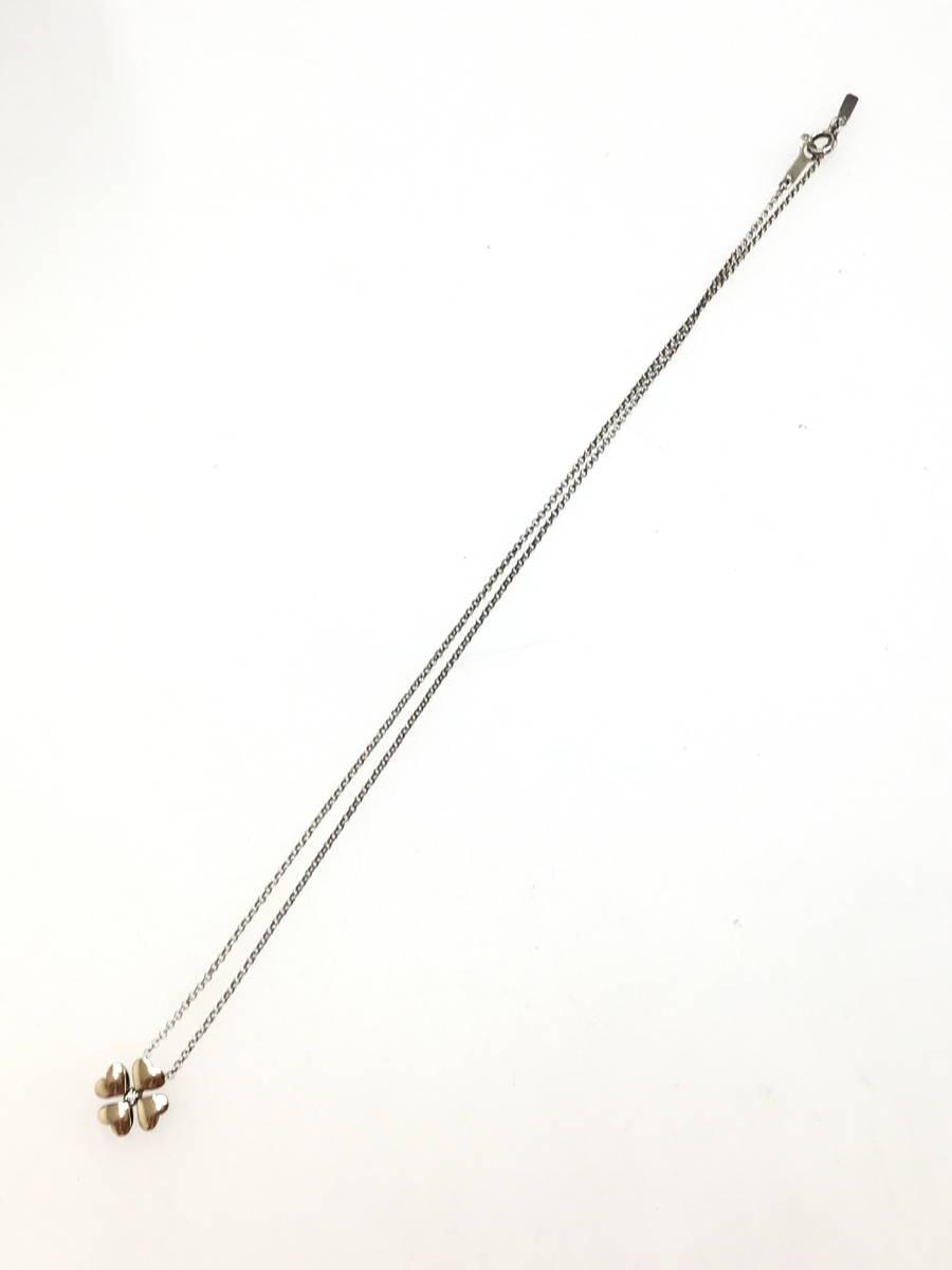 【送料無料】STAR JEWELRY(スタージュエリー)クローバーネックレス ゴールド レディース Aランク [委託倉庫から出荷]