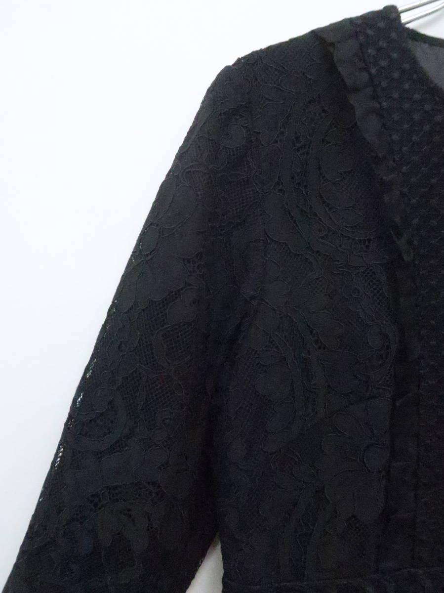 【送料無料】GRACE class(グレースクラス)プリーツ切り替えレースドレス 七分袖 黒 レディース 新品 36 [委託倉庫から出荷]