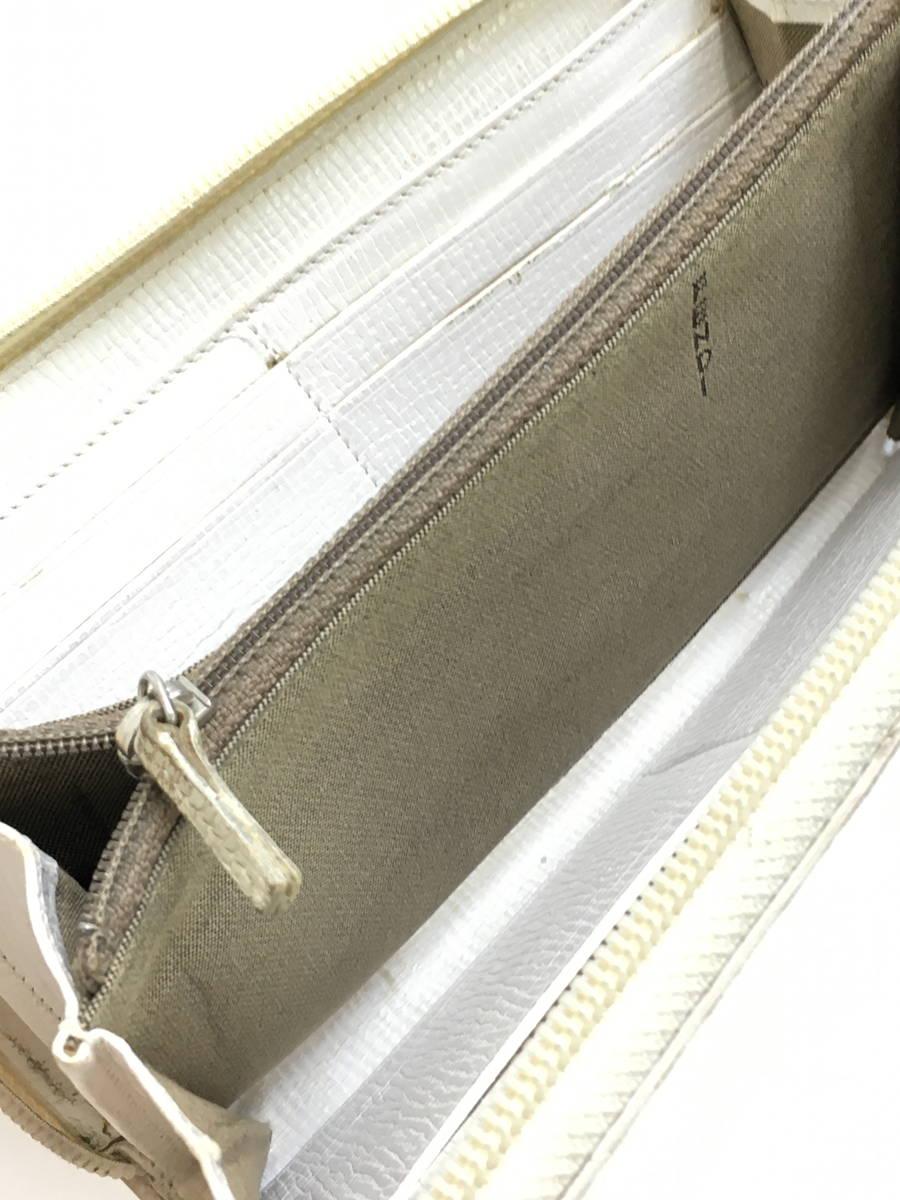 【送料無料】FENDI(フェンディ)ズッカ柄ラウンドファスナー長財布8M0024 白 レディース [委託倉庫から出荷]
