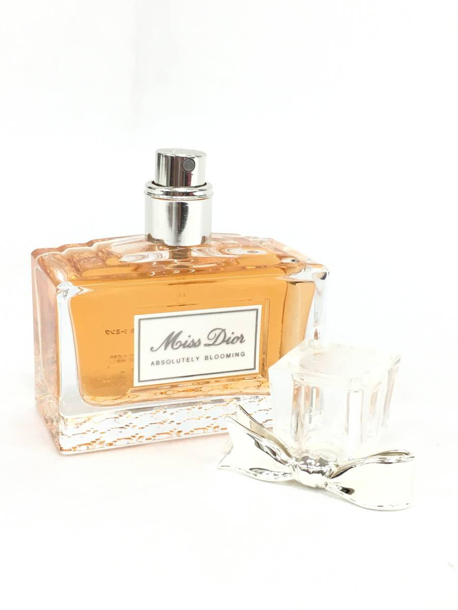 Dior(ディオール)ミスディオール アブソリュートリーブルーミング オードゥパルファン  レディース Aランク 50ml [委託倉庫から出荷]