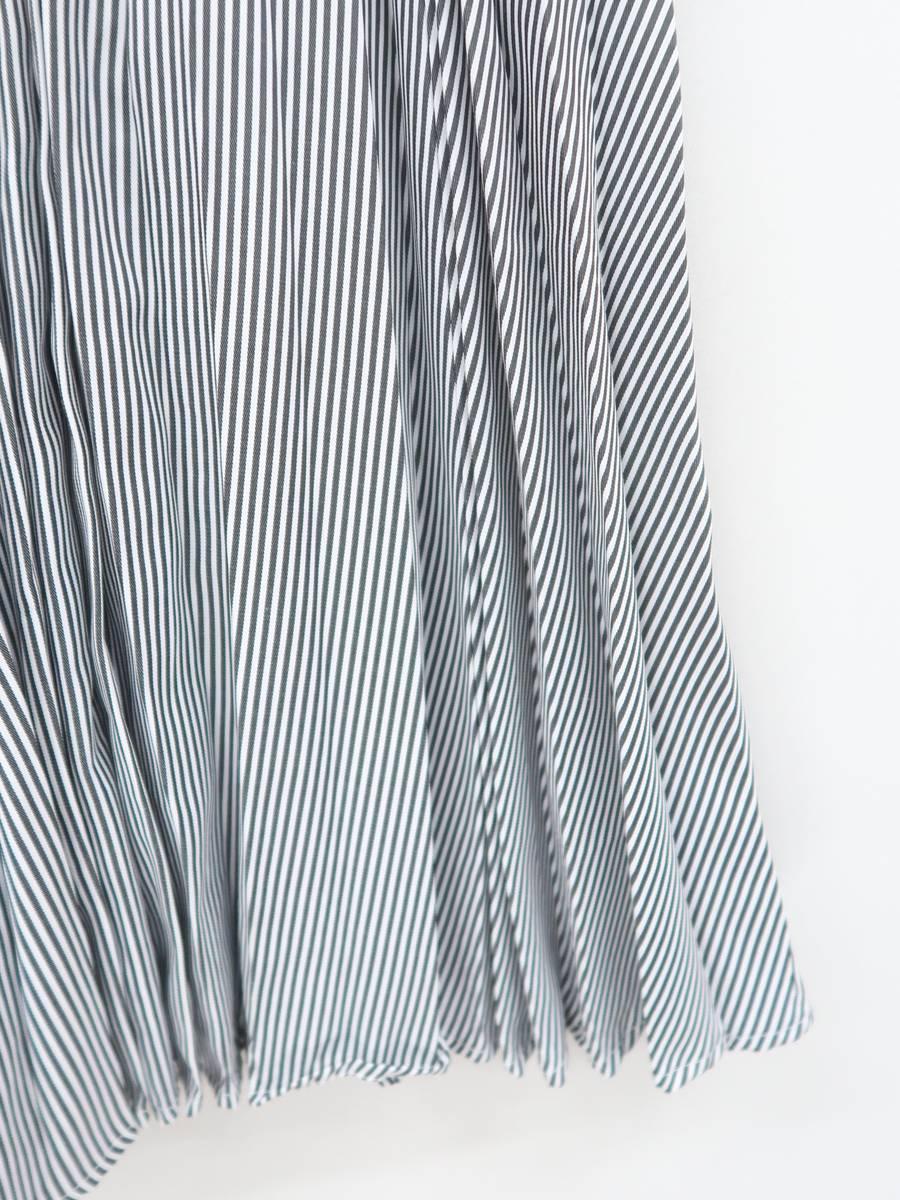 ストライプドッキングフリルプリーツロングスカート 白/黒 レディース Aランク [委託倉庫から出荷]