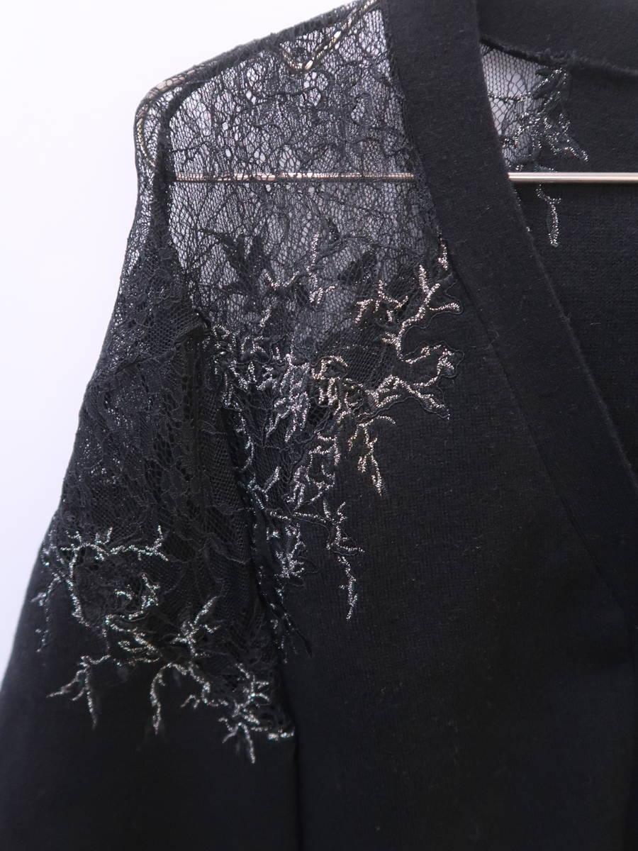 snidel(スナイデル)[2019]エンブロイダリーカーディガン 長袖 黒 レディース 新品 F [委託倉庫から出荷]