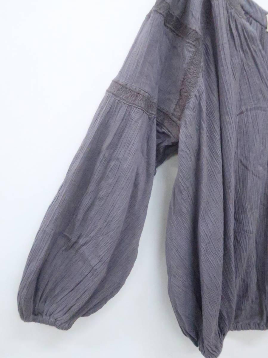 TODAYFUL(トゥデイフル)コットンクレープボリュームブラウス 長袖 紫 レディース Aランク F [委託倉庫から出荷]