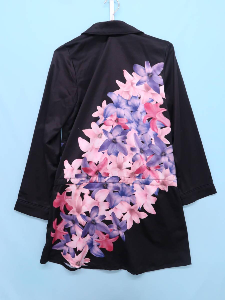 Rady(レディー)エレガンスフラワー彼シャツパジャマ 長袖 黒 紫 レディース A-ランク F [委託倉庫から出荷]