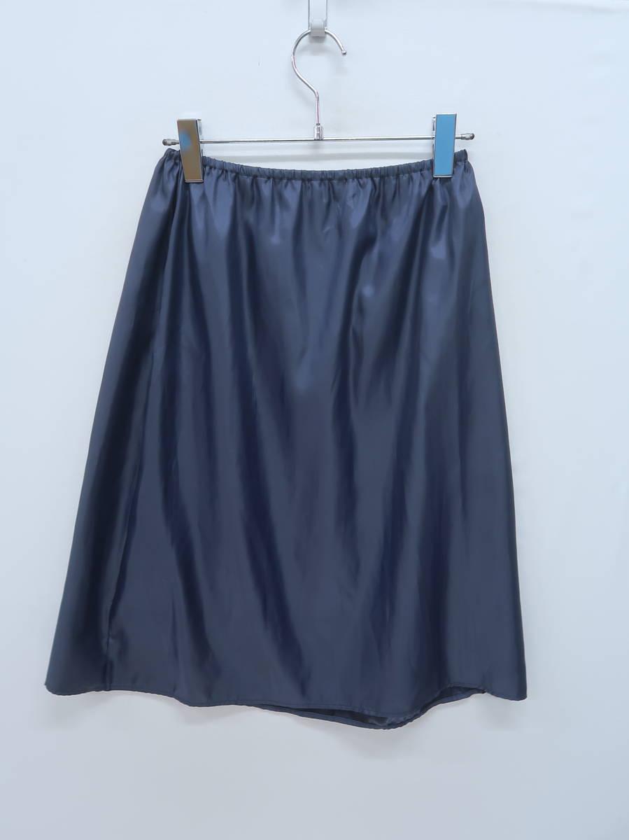 BLUE LABEL CRESTBRIDGE(ブルーレーベルクレストブリッジ)オーガンジーフラワー刺しゅうフレアスカート 黒/青 レディース Aランク 38 [委託倉庫から出荷]