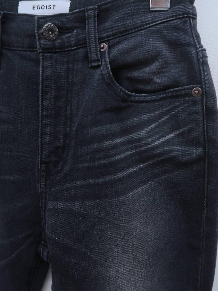 EGOIST(エゴイスト)グランジフレアデニムパンツ 黒 レディース Aランク 1 [委託倉庫から出荷]