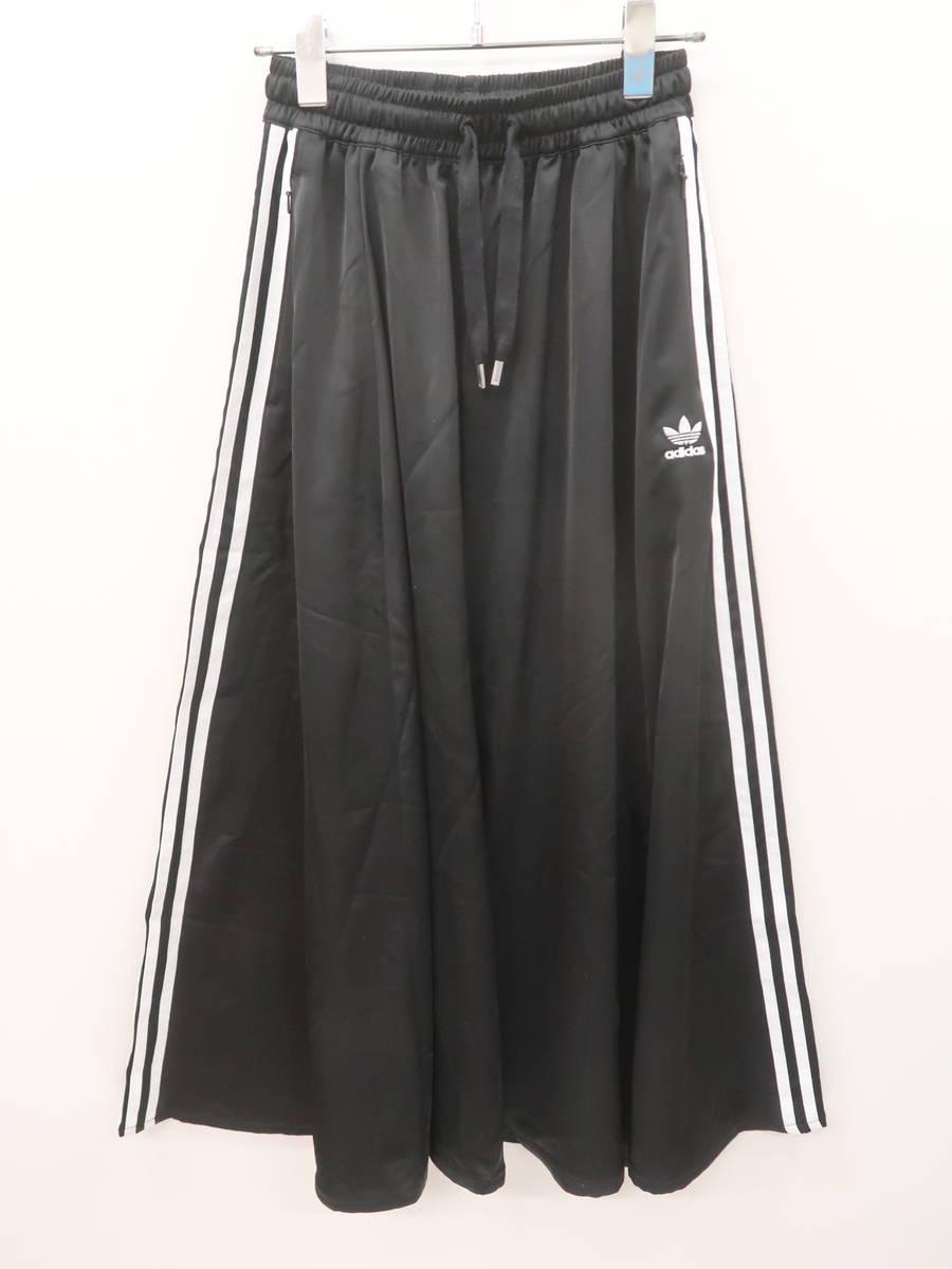 adidas(アディダス)[2020]ロングサテンスカート 黒/白 レディース Aランク S