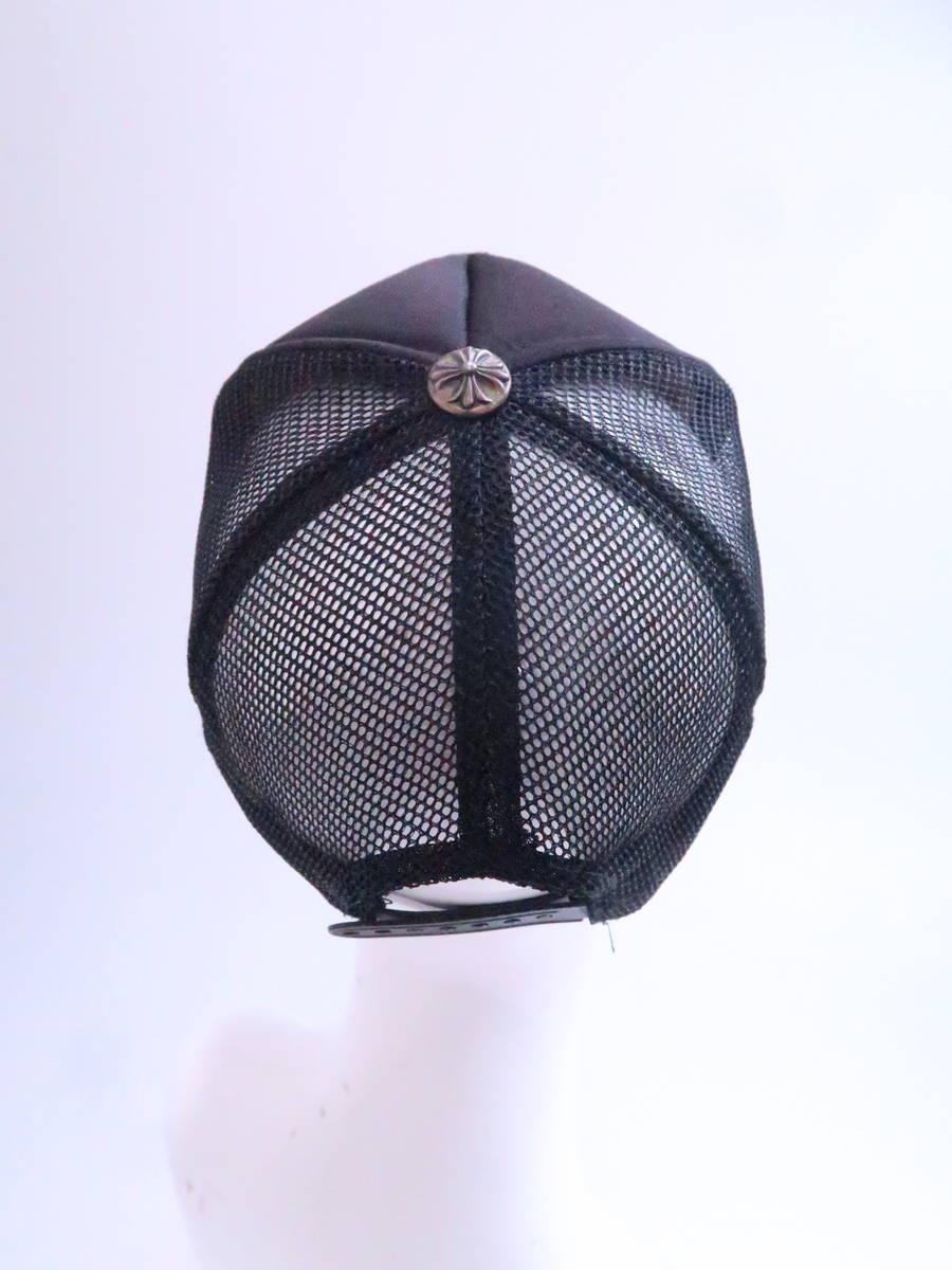 【送料無料】CHROME HEARTS(クロムハーツ)3セメタリーキャップ 黒 メンズ A-ランク [委託倉庫から出荷]