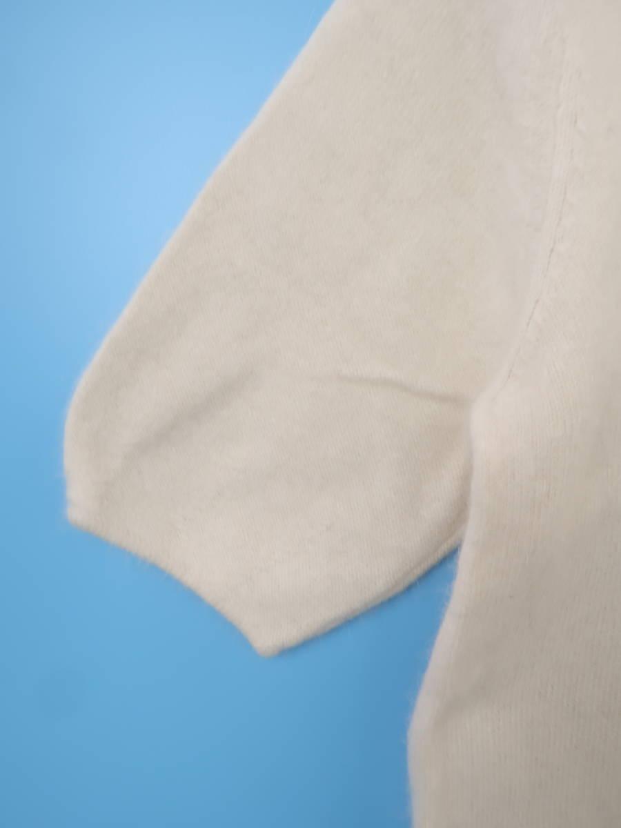 snidel(スナイデル)アンゴラ混ニットカットソー 七分袖 白 レディース Aランク F [委託倉庫から出荷]