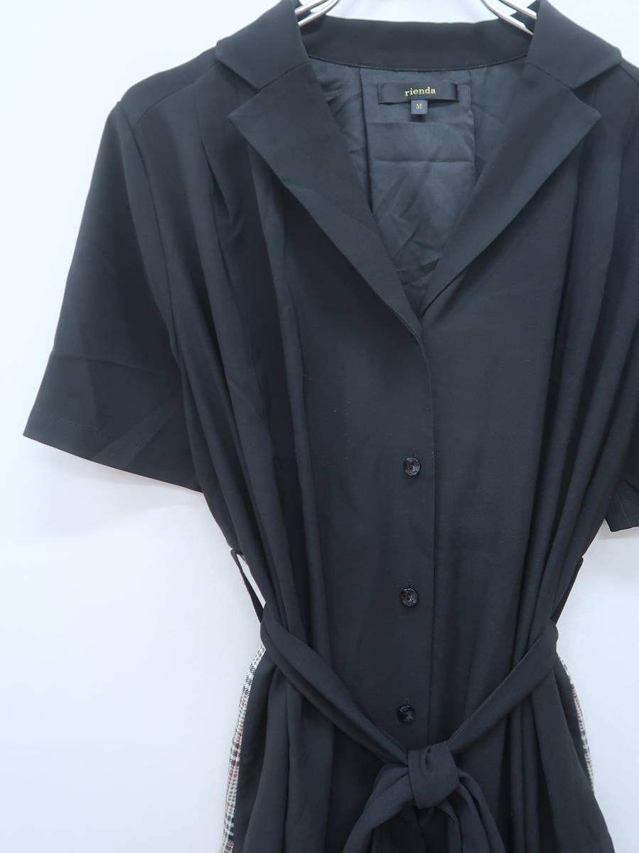 rienda(リエンダ)バックプリーツシャツワンピース 半袖 黒 レディース Aランク M [委託倉庫から出荷]