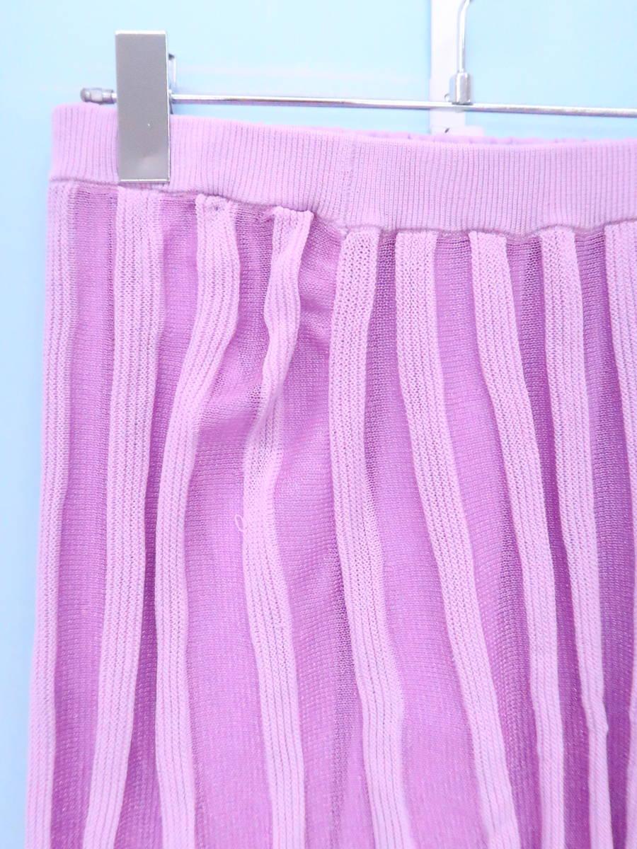 eimy istoire(エイミーイストワール)シアーストライプニットスカート 紫 レディース S-ランク F [委託倉庫から出荷]