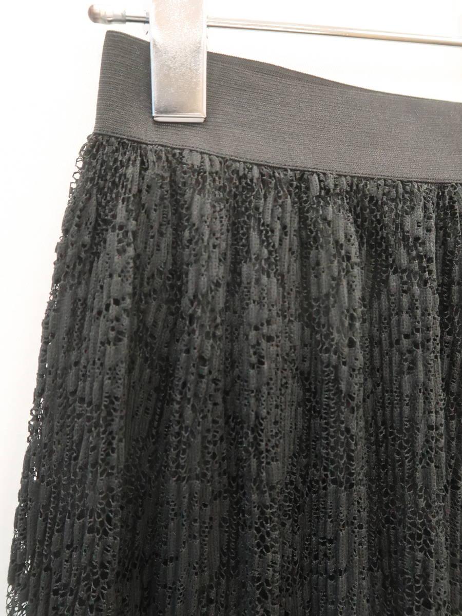 Alluge(アルージュ)総レースロングスカート 黒 レディース 新品 [委託倉庫から出荷]