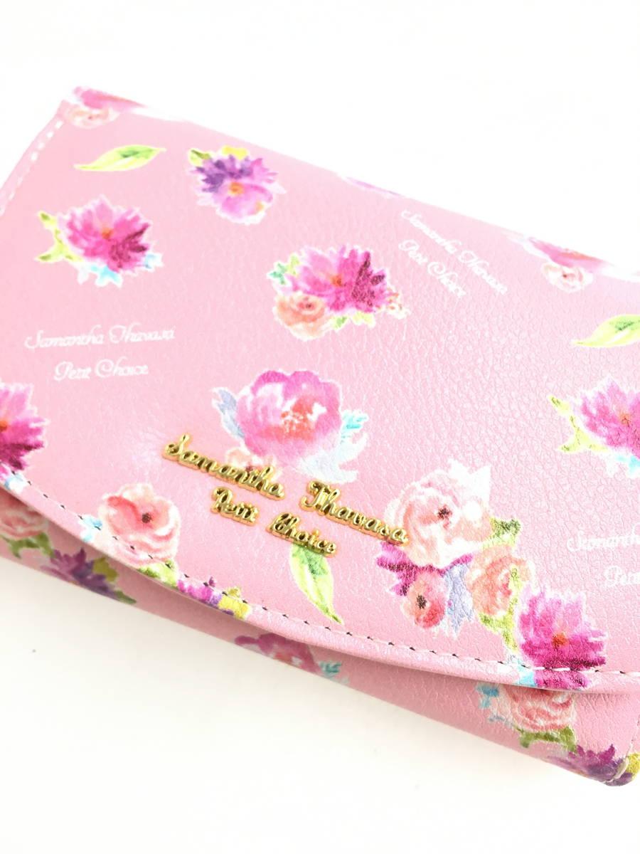 【送料無料】Samantha Thavasa Petit Choice(サマンサタバサプチチョイス)フラワープリントシリーズ折財布 ピンク レディース 新品 [委託倉庫から出荷]