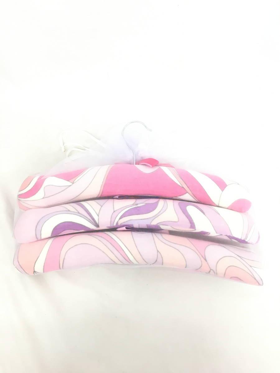 Rady(レディー)クッションハンガーセット ピンク/紫 レディース 新品 [委託倉庫から出荷]
