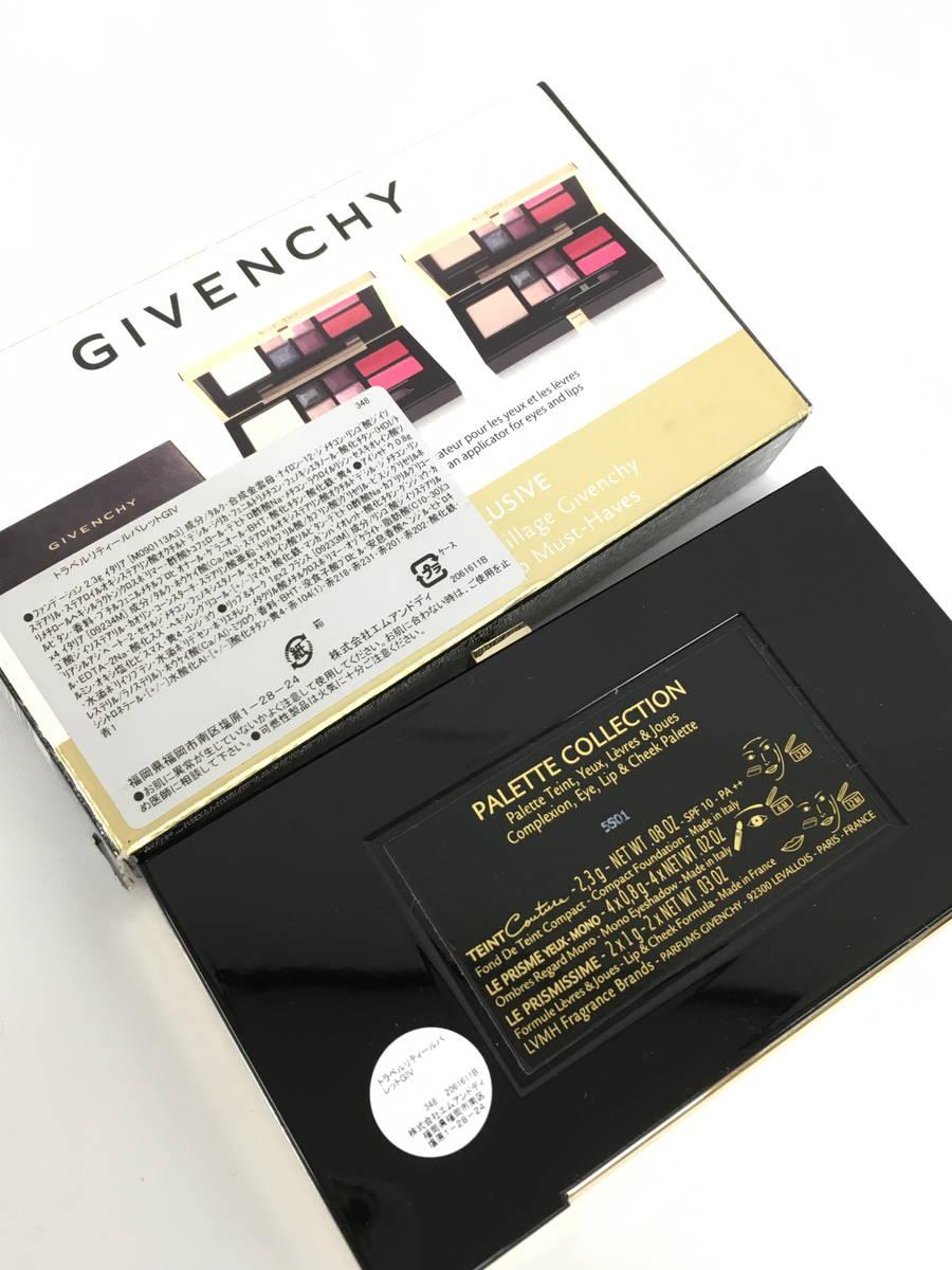 GIVENCHY(ジバンシィ)トラベルリティールパレット GIV  レディース Sランク [委託倉庫から出荷]