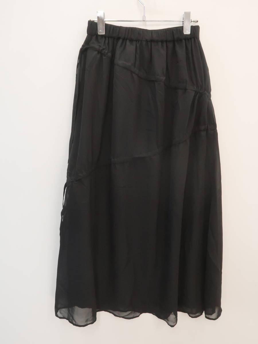 SLY(スライ)[2020S/S]ギャザースウィッチングロングスカート 黒 レディース 新品 1 [委託倉庫から出荷]