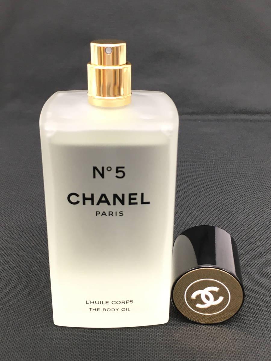 CHANEL(シャネル)N°5ボディオイル[限定品]  レディース 新品 200ml [委託倉庫から出荷]