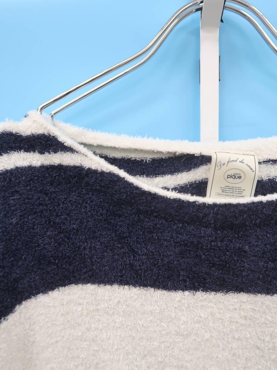 gelato pique(ジェラートピケ)スムーズィー × バンブーボーダーセットアップ 長袖 紺/白 レディース A-ランク F