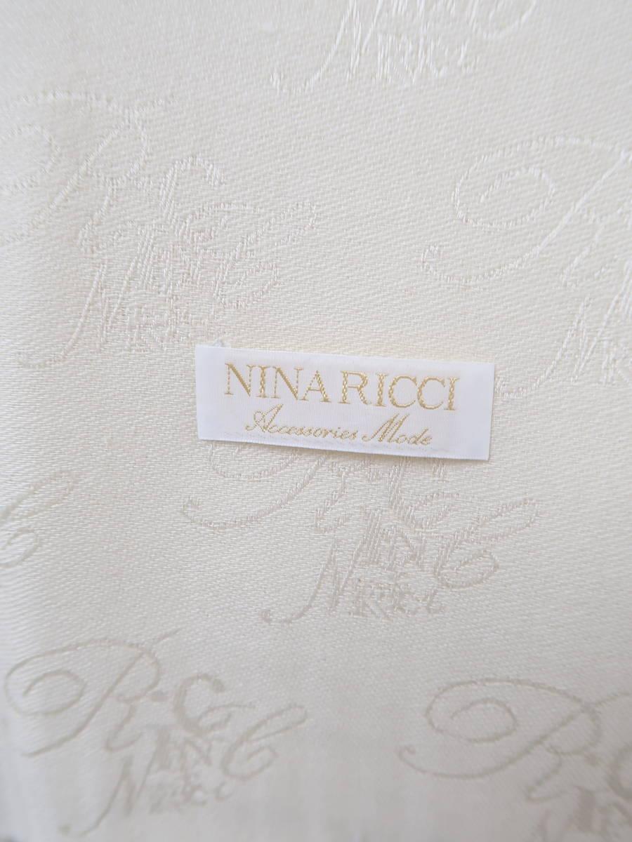 NINA RICCI(ニナリッチ)大判ロゴストール 白 レディース Sランク [委託倉庫から出荷]