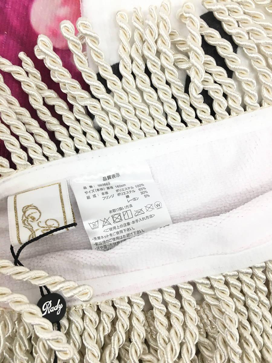 Rady(レディー)リゾートフラワーラウンドタオル ピンク/白 レディース 新品 F [委託倉庫から出荷]