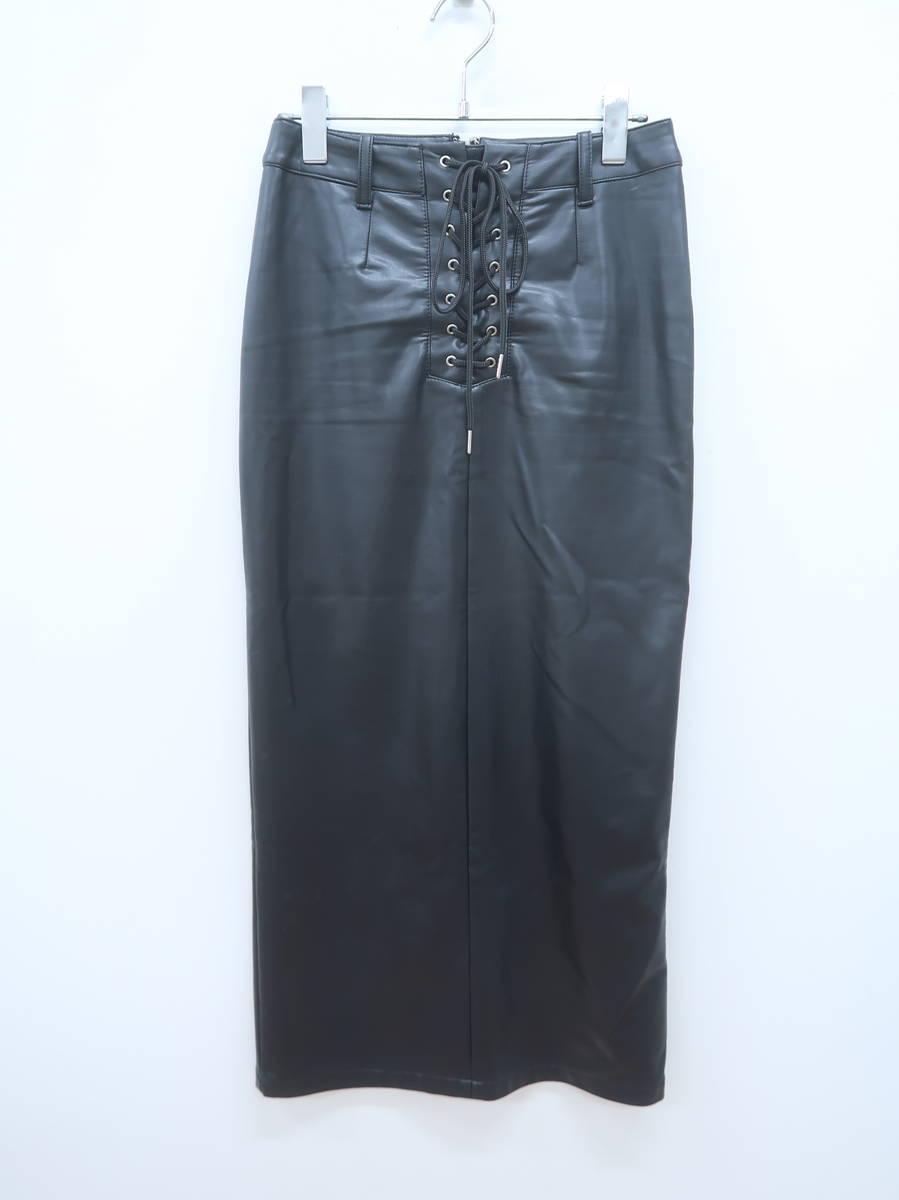 EGOIST(エゴイスト)レースアップフェイクレザーロングスカート 黒 レディース Aランク 1 [委託倉庫から出荷]