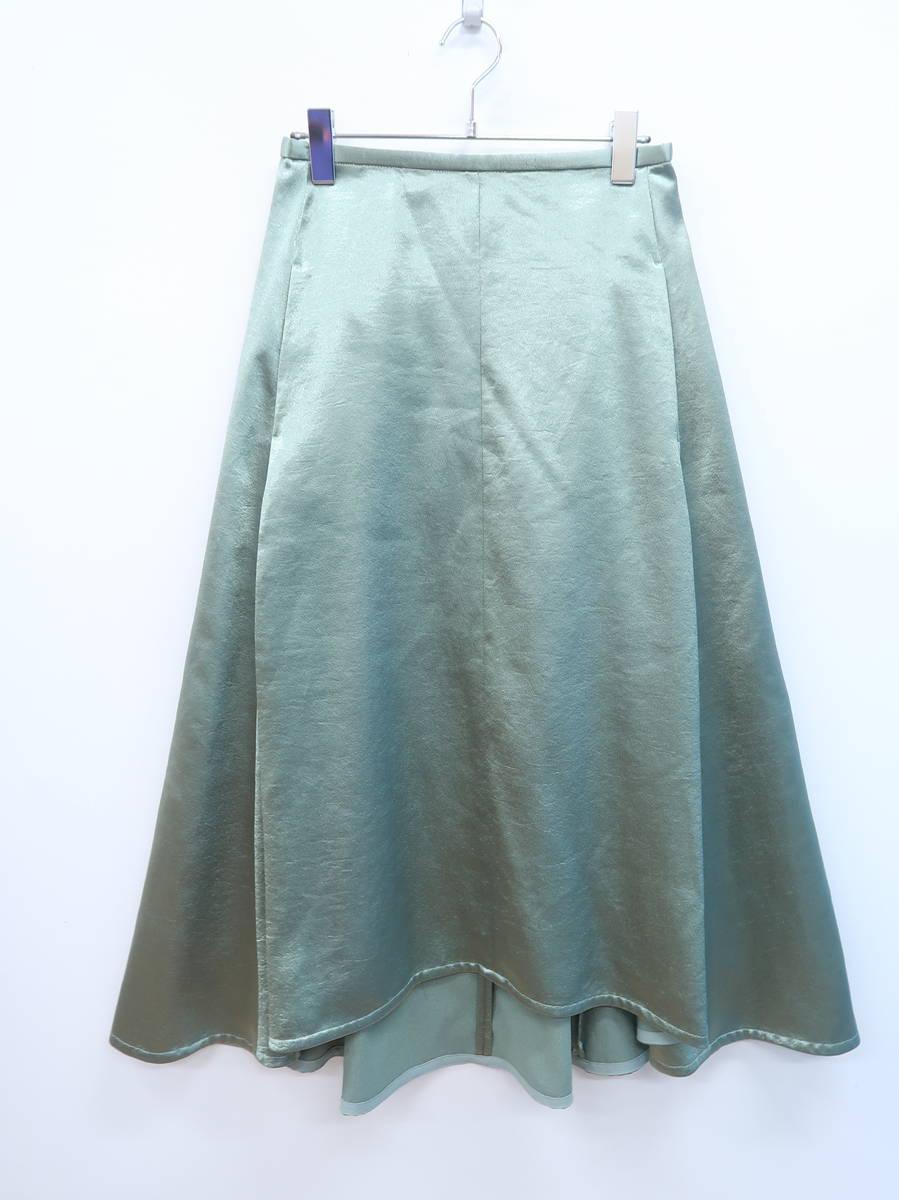 sophila(ソフィラ)サイドタックフレアスカート 緑 レディース Aランク S [委託倉庫から出荷]