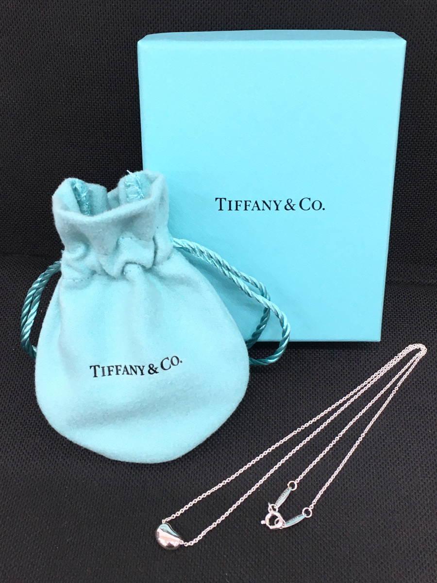 【送料無料】Tiffany&Co.(ティファニー)エルサ・ペレッティ ビーンデザインペンダント シルバー レディース Sランク [委託倉庫から出荷]