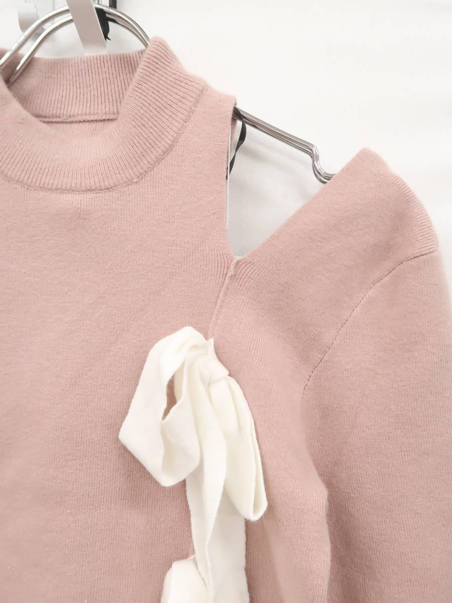eimy istoire(エイミーイストワール)リボンデザインチュールコンビニットワンピース 長袖 ピンク メンズ 新品 F