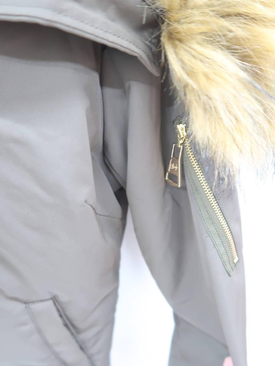 Rady(レディー)ラグジュアリーMA-1 長袖 緑 レディース Aランク F [委託倉庫から出荷]