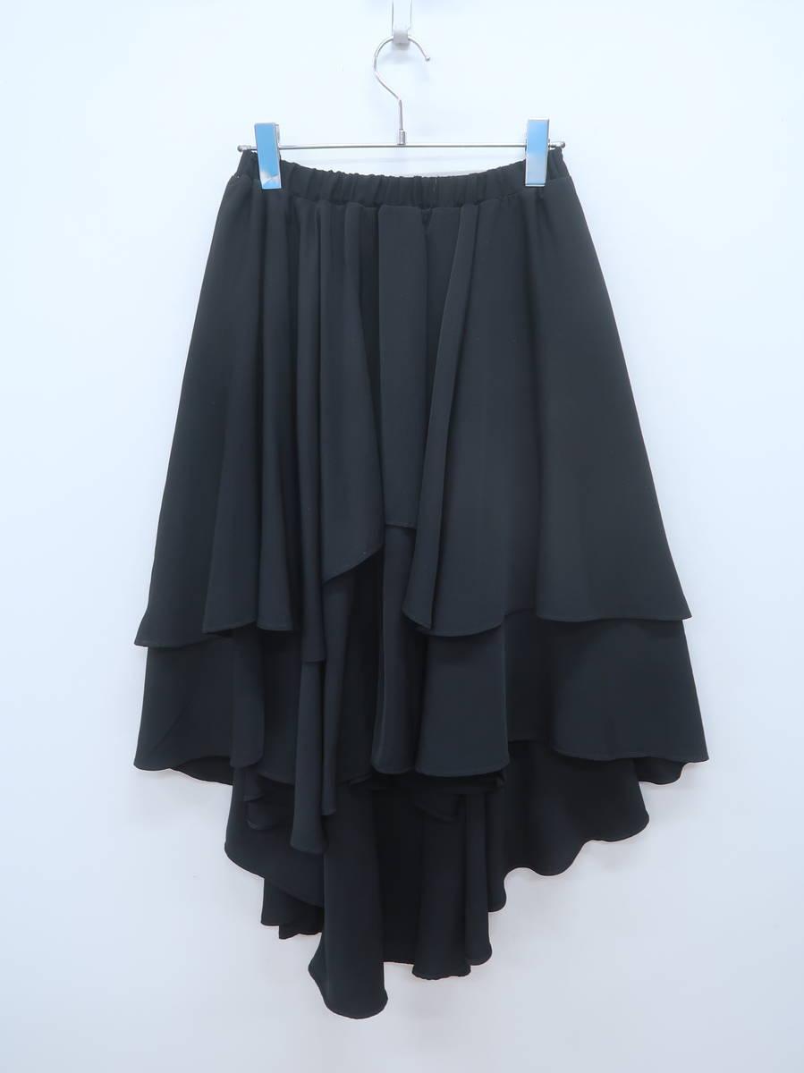 eimy istoire(エイミーイストワール)バックロングティアードスカート 黒 レディース Sランク F [委託倉庫から出荷]