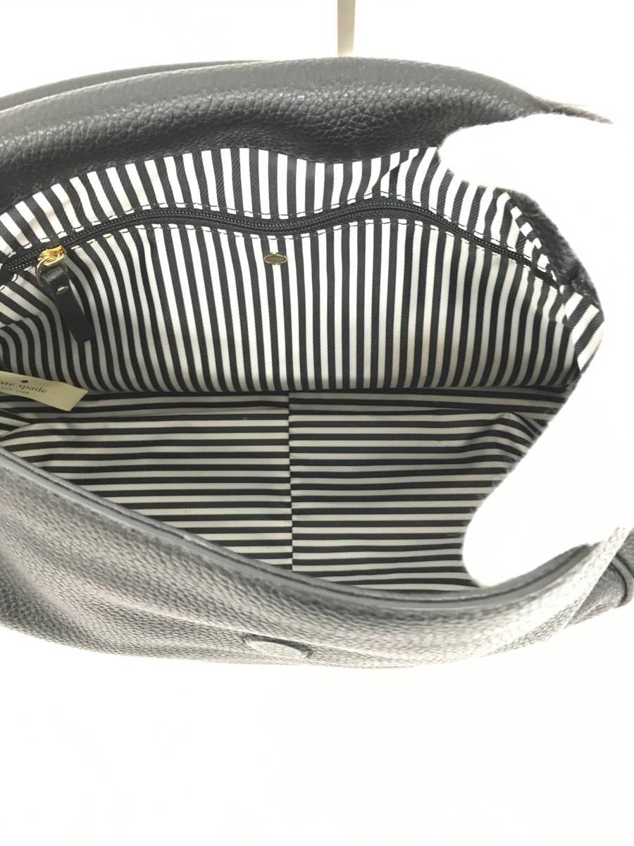 KATE SPADE(ケイトスペード)2WAYレザーフラップバッグ 黒 レディース Sランク [委託倉庫から出荷]