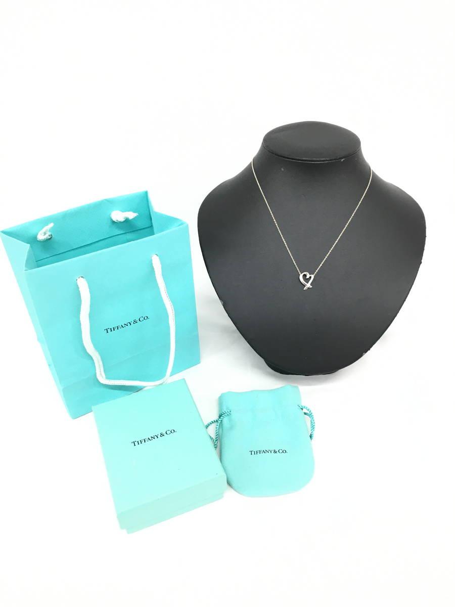 Tiffany&Co.(ティファニー)パロマ・ピカソ ラビングハートペンダント シルバー レディース A-ランク [委託倉庫から出荷]