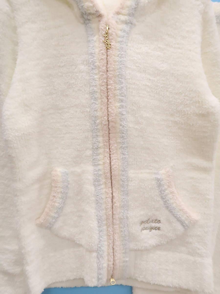 gelato pique(ジェラートピケ)バックロゴモコモコパーカーセットアップ 長袖 白/ピンク レディース 新品 F