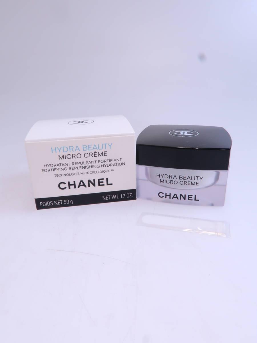 CHANEL(シャネル)HYDRA BEAUTY MICRO CREAM イドゥラビューティマイクロクリーム 保湿クリーム スキンケア 白 レディース 新品 50g [委託倉庫から出荷]