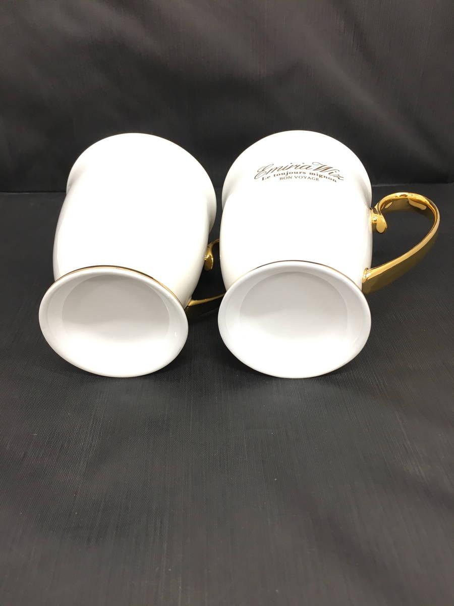 EmiriaWiz(エミリアウィズ)ペアマグカップ 白/ゴールド レディース 新品 [委託倉庫から出荷]