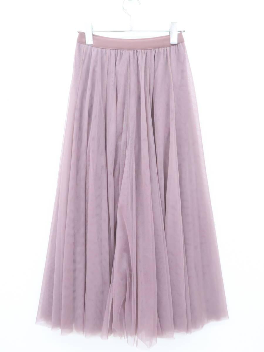 fifth(フィフス)チュールマキシスカート 紫 レディース Aランク F [委託倉庫から出荷]