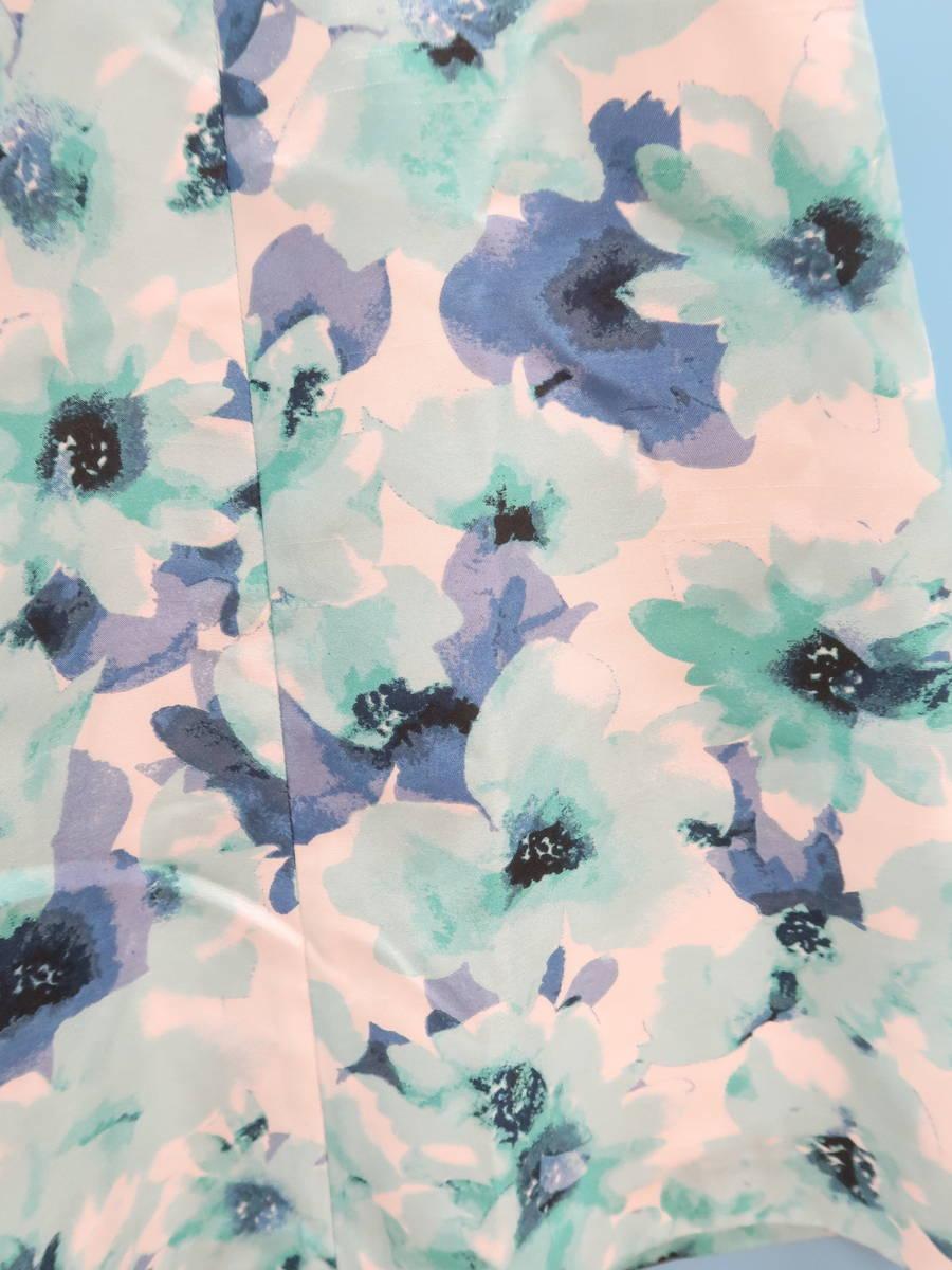 MERCURY DUO(マーキュリーデュオ)水彩フラワーフレアスカート 緑/紺 レディース Sランク F [委託倉庫から出荷]