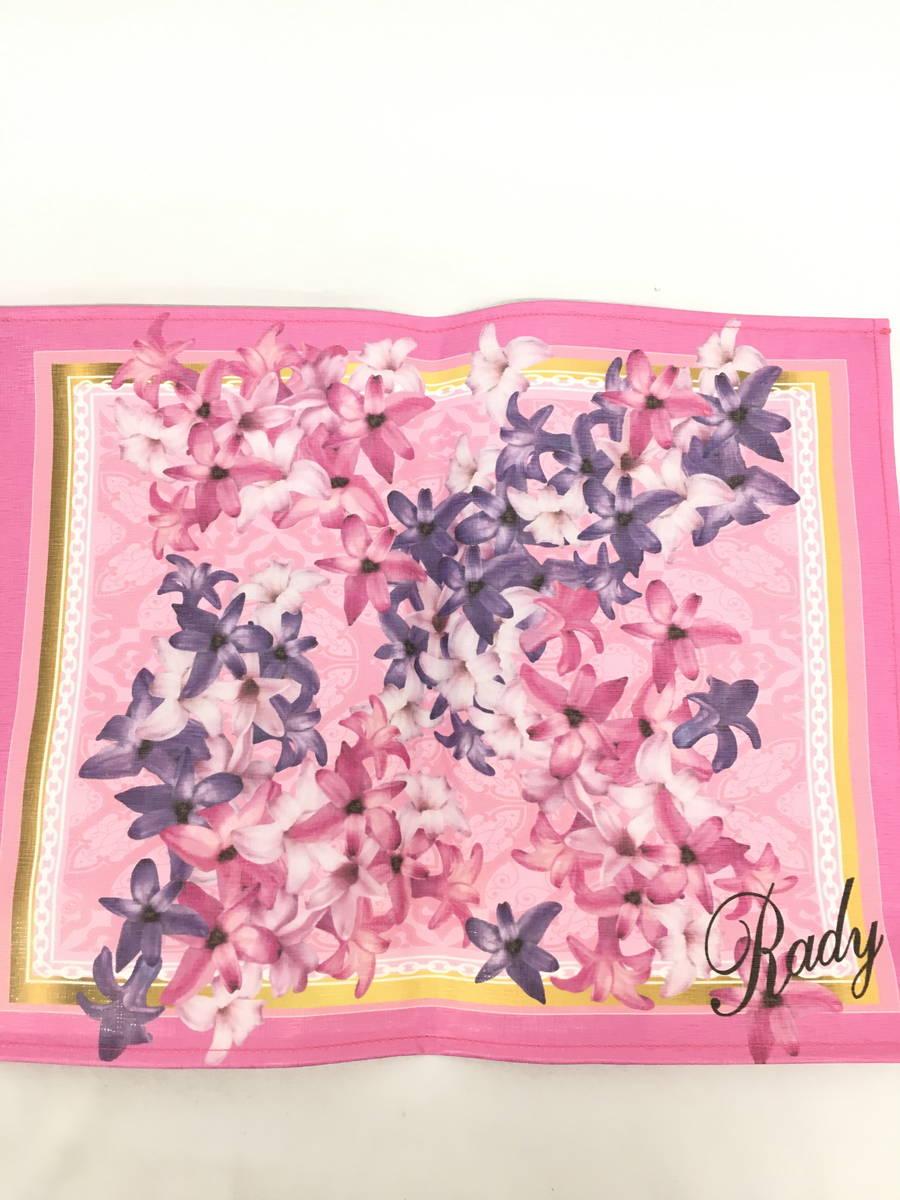 Rady(レディー)ランチョンマット二枚セット 紫/ピンク レディース Sランク [委託倉庫から出荷]