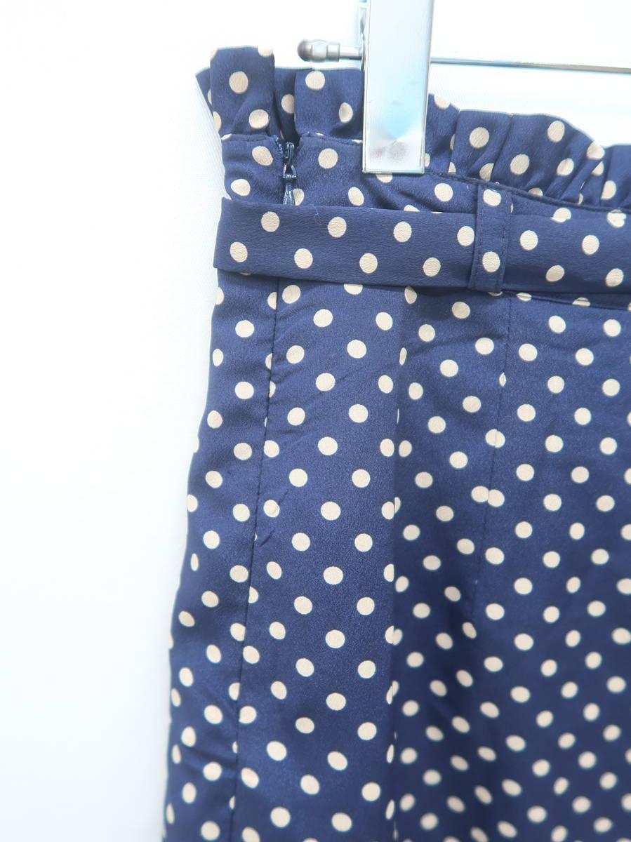 Fabulous ウエストリボンドットスカート 紺/ベージュ レディース Aランク M [委託倉庫から出荷]