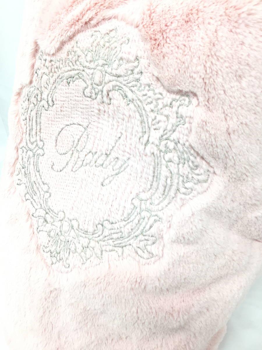 【送料無料】Rady(レディー)フレームRady毛布 ピンク レディース Aランク [委託倉庫から出荷]