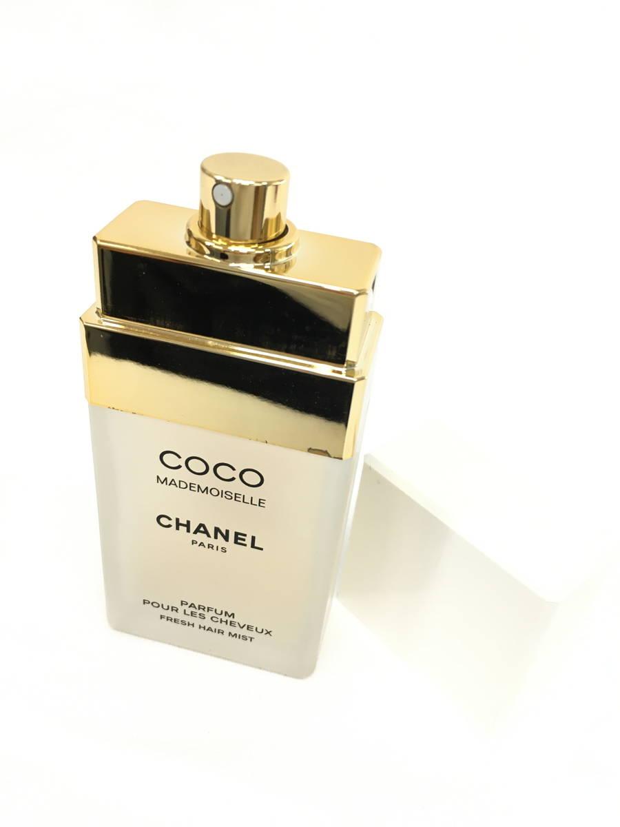 CHANEL(シャネル)ココマドモアゼル フレッシュヘアミスト  レディース Aランク 35ml [委託倉庫から出荷]