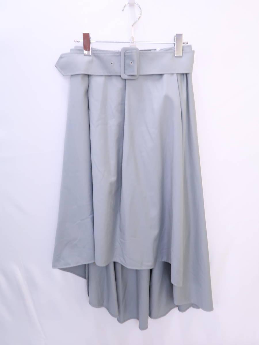 eimy istoire(エイミーイストワール)ベルト付ロングイレヘムスカート 緑 レディース 新品 M